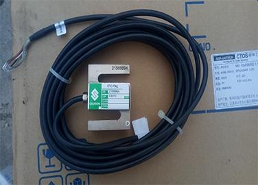 美国世铨 STC型称重传感器
